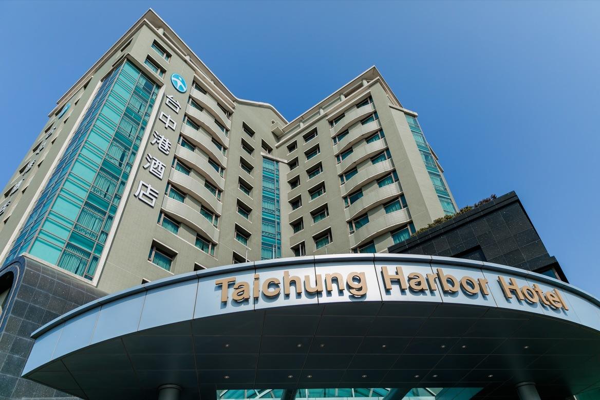 台中海港城國際宴會廳婚攝